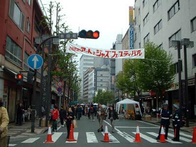 「第6回吉田町アート&ジャズフェスティバル」幕