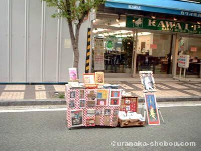 うらなか書房の「第6回吉田町アート&ジャズフェスティバル」展示