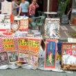 第8回吉田町アート&ジャズフェスティバル