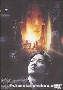 おすすめの韓国バイオレンス映画