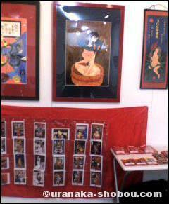 「Girls Illust Exhibition #16 at Japanism Art! 」うらなか書房の展示風景