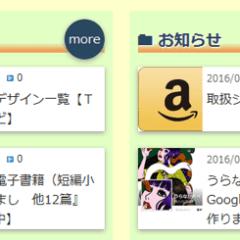 WordPressの無料テーマ おすすめ8個【日本語、レスポンシブ、SEOに強い】
