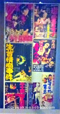 「まぼろし博覧会~怪しい秘密基地~」映画ポスター