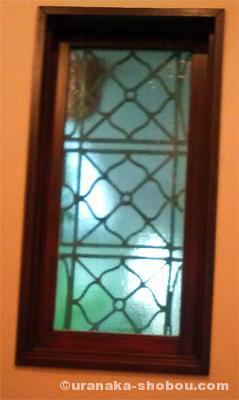「エリスマン邸」の窓