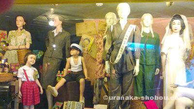 「怪しい少年少女博物館」流行ファッション博物館もんぺ