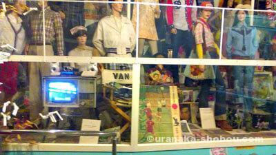 「怪しい少年少女博物館」流行ファッション博物館昭和40年くらいのファッション