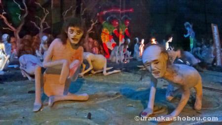 伊豆極楽苑「餓鬼界」
