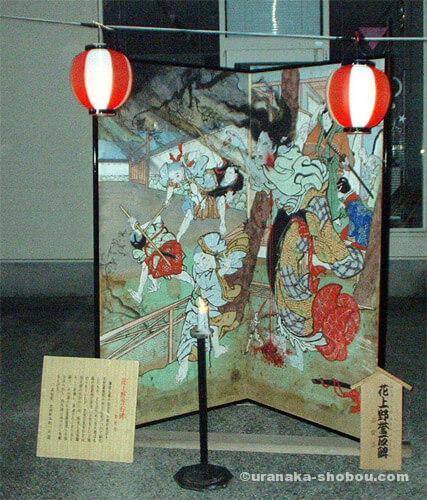 高知「絵金祭り(須留田八幡宮神祭)」「花上野誉石碑」絵金の屏風絵
