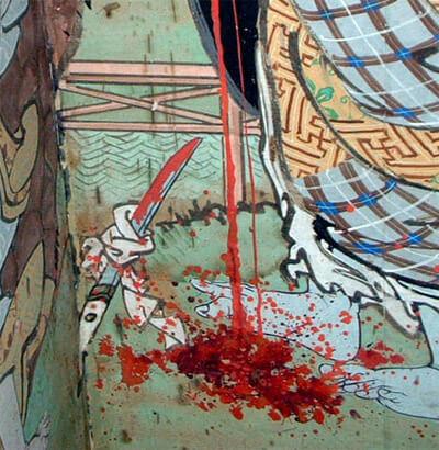 高知「絵金祭り(須留田八幡宮神祭)」「花上野誉石碑」足元部分