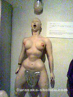 ギャラリー新宿座「新宿秘宝館」叫んでいる女性
