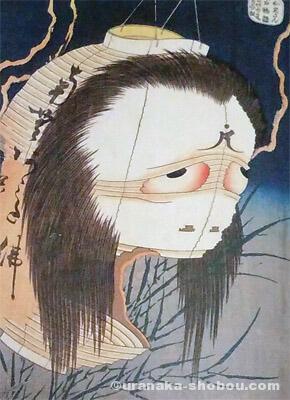 「東海道四谷怪談」を題材にした映画6本+OVA、漫画、浮世絵、本