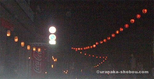 高知「絵金祭り(須留田八幡宮神祭)」入り口