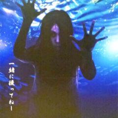 サンシャイン水族館がお化け屋敷に!  「呪いの水櫛」感想(ネタバレあり)