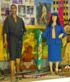 「怪しい少年少女博物館」高倉健さんの人形
