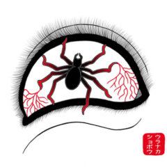 新作デザイン「目蜘蛛」のTシャツ&バッグ発売!