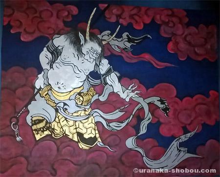 伊豆極楽苑「無常の殺鬼」