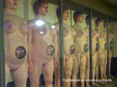 「まぼろし博覧会~怪しい秘密基地~」妊婦並び