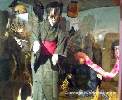 「怪しい少年少女博物館」お岩さん