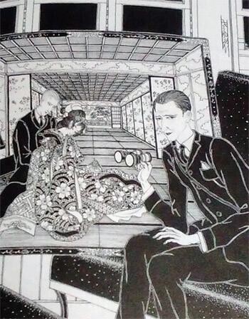 橘小夢「押絵と旅する男」