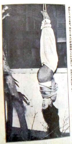 伊藤晴雨妊婦逆さ吊り写真