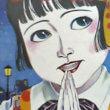 丸尾末広のおすすめ漫画・画集【少女椿、笑う吸血鬼、犬神博士等】