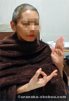 坊主 チベット僧侶風