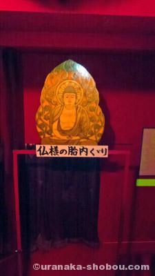 伊豆極楽苑「仏様の胎内くぐり」