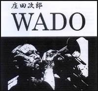「庄田次郎WADO」ジャケット