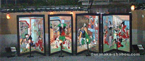 高知「絵金祭り(須留田八幡宮神祭)」「八百屋お七歌祭文」など屏風絵4枚