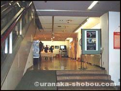 「ZATUART21横浜2006展」会場入口